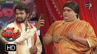 Hyper  Aadi Raijing Raju Performance   Jabardsth   11th May 2017   ETV  Telugu