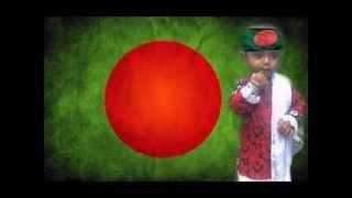 bangla amar saner bangla rab