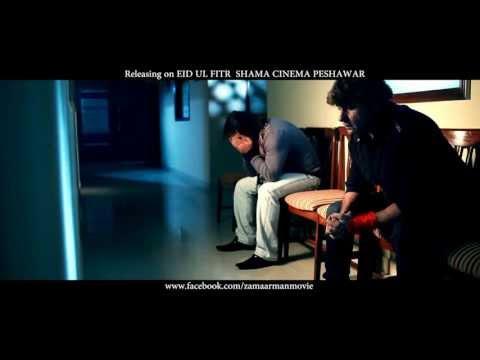 Xxx Mp4 ZAMA ARMAN NEW PASHTO BEST FILM OFFICIAL SHORT MOVIE 2013 3gp Sex