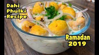 Dahi Phulki Recipe / Dahi Phulkiyan Ramzan Spceial By Yasmin Cooking / Ramazan 2019