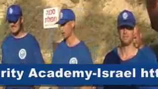 Personenschutz Ausbildung mit ISA - ISRAEL - 3