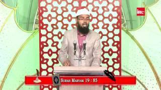 Adalate ilahi Me Izzat Kin Logon Ki Hogi By Adv. Faiz Syed