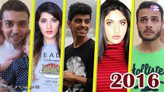 أقوى وأفضل 20 قناة عربية على اليوتيوب لعام  2016