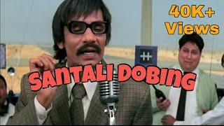 New Santali Dubbing Video   Dhanmal Fillm Best Of Vijay Raj