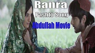 Ranra | Abdullah Romantic Movie | | HD Song
