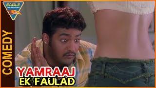 Yamraaj Ek Faulad Hindi Dubbed Movie    Jr.Ntr Best Comedy Scene    Eagle Hindi Movies