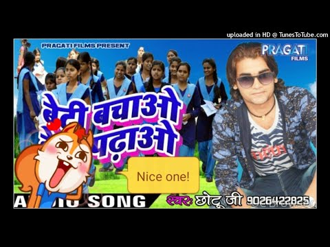 Xxx Mp4 बेटी बचाओ बेटी पढाओBeti Bachao Beti Padhao BiharWap IN 3gp Sex