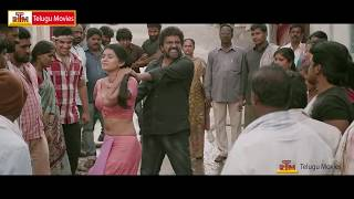 Keechaka Telugu Movie Trailer - Latest Telugu Movie 2015 - Jwala Koti