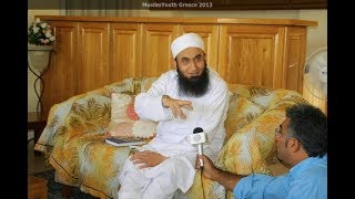 Molana tariq jameel sahab ki zindgi k waqiaat |Deen e islam tube |