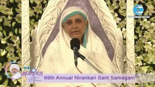 Discourse on First Day of 69 Annual Nirankari Sant Samagam by Satguru Mata Ji