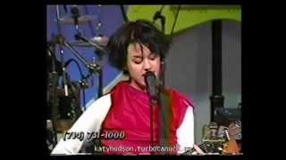 Katy Hudson - Growing Pains [Dec. 2001] (Katy Perry)
