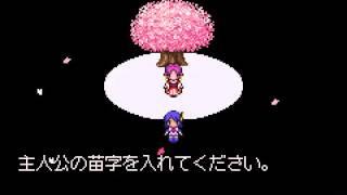 [Game Boy Advance] Samurai Evolution - Oukoku Geist - Version Japon