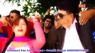 Full HD Haryanvi Dance Song Lattest - Tu Pahre Katma Jaali - Pooja Hooda - Sushil Sohal - NDJ Music