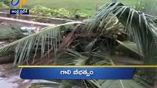 Andhra Pradesh | 25th June 2017 | Ghantaravam 11 AM News Headlines