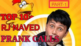 TOP 10 RJ Naved's  Radio Mirchi Murga-YouTube  10 Ka DUM