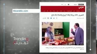 """بي_بي_سي_ترندينغ: الداعية عمرو خالد يثير جدلا بعد اعتذاره عن إعلان """"دجاج الوطنية"""""""