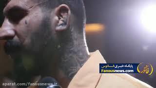 صحبت های وحید مرادی بعد دستگیری