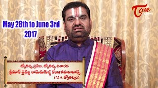 Rasi Phalalu | May 28th to June 03rd 2017 | Weekly Horoscope 2017 | #Predictions #VaaraPhalalu
