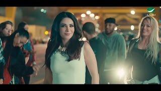 Diana Haddad ... Tibassam - Video Clip | ديانا حداد ... تِبسَم - فيديو كليب