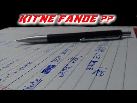 Xxx Mp4 Sweater Banane Ke Liye Kitne Fande Chahiye Complete Guide Knitting For Beginners 3gp Sex