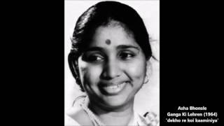 Asha Bhonsle - Ganga Ki Lehren (1964) - 'dekho re koi kaaminiya'