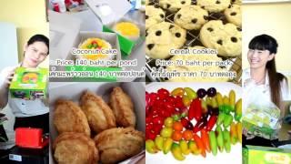 Tapanee Coconut Cake: English for Business Presentation (03612413) Prof. (ผศ. สิริบุปผา อุทารธาดา)