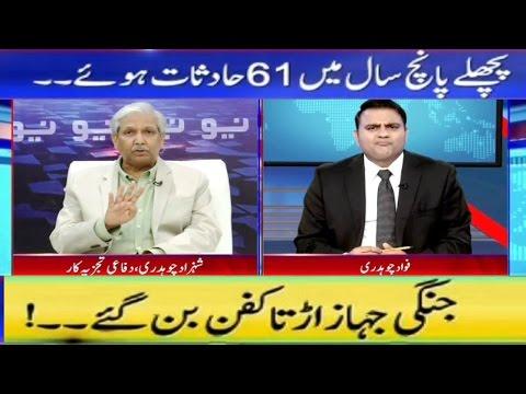Pakistan Airforce Vs India    Khabar Ke Pechay   27 Sep 2016