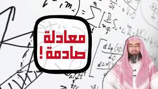 معادلة صادمة في رمضان ! الشيخ نبيل العوضي