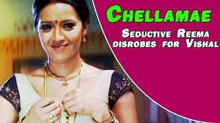 Chellamae Tamil Movie Romantic Scenes | Reema Sen & Vishal play chess | Bharath | Vivek