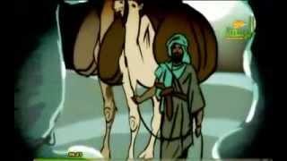 فيلم الكرتون الإسلامي - الهجرة إلى الله