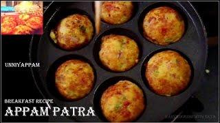 Appam Recipe - Kerala Cuisine