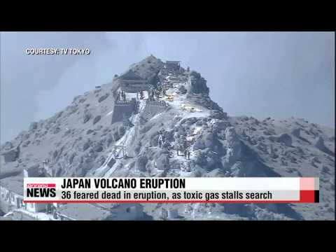 5 more unconscious hikers found on Japan′s erupted volcano   일본 온타케산 화산 폭발, 36명