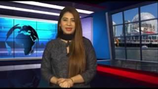 TAG TV Pakistan Bureau News Bulletin with Kokab Farooqui - 18 February 2019