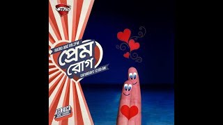 Prem Rog Episode 253 Rj Sharmeen Love Sick BP
