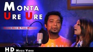 Monta Ure Ure By Sujon Arif & Tina Mostary | HD Music Video