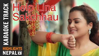 Help Lina Sakchau Cover Song Competition - New Nepali Movie PALASH Audio Track | SUGAM POKHAREL