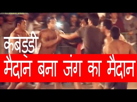 Bhagta Bhai Ka Vs Himmatpura Best Match in Jand Sahib Gumti (Bathinda) By Kabaddi365.com