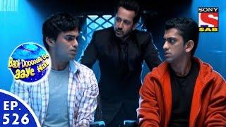 Badi Door Se Aaye Hain - बड़ी दूर से आये है - Episode 526 - 14th June, 2016