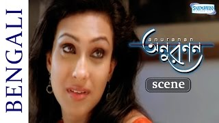 Popular Bangla Movie - Anuranan - Rituparna Sengupta and Rahul Bose Romantic Scenes
