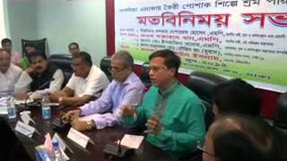 Murad Jung MP Dhaka-19, Savar / Ashulia Speech At BGMEA.mp4