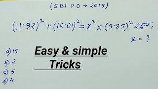 পাটিগণিত মান নির্ণয় || Arithmetic simplification in bengali || SBI PO 2015 ||
