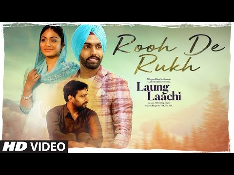 Xxx Mp4 Rooh De Rukh Laung Laachi Full Song Prabh Gill Ammy Virk Neeru Bajwa Latest Punjabi Movie 3gp Sex