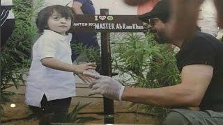 Shahrukh Khan Planting Tress With AbRam