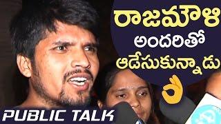 Baahubali 2 Movie Genuine Public Talk | Public Review | Prabhas | Rana | Anushka | TFPC