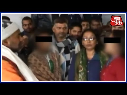 Shameless Legislator Interrogating Small School Girls On Gang Rape In Hajipur Bihar