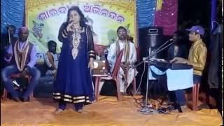 Download CHAAL SAJANI SAMBALPURI 3Gp Mp4