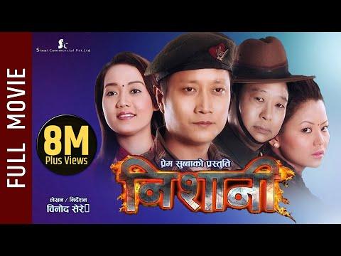 Xxx Mp4 New Nepali Movie Nishani Full Movie Prashant Tamang Latest Nepali Movie 2017 3gp Sex