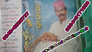 UrS Chandio Old Vol 855 Songs Asheq Charyo Theyo Aa Tavak Ali Bozdar