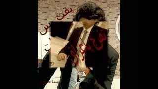 بلال محمد الاعلامي.mp4