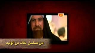 حكم مشاهدة مسلسل عمر يجوز او لا يجوز انت الحكم